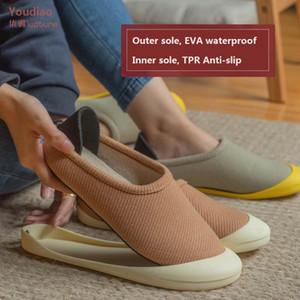 YouDiao Pantofole con Sole Rimovibile House Silent impermeabile per camminare scarpe da camminata a doppio scopo TPR EVAZ1127