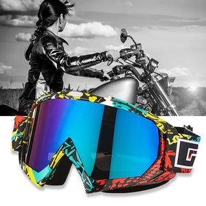 Спортивные очки Avant-Garde Motorcycle Windshield Goggles Brass-Route Велоспорт ТПУ PC Простой стиль