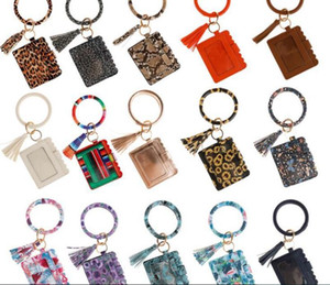 Leopard PU Leather Wallet Purse with Bracelet Keychain Tassel Women Card Bag Women Clutch Wristlet Keyring Party Favor