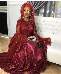 Elegante vino rojo Vestidos de noche nigerianos a-Line Jewel Illusion Lace Burice Plised Prom Celebrity Bats Vestido para fiesta Formal Desgaste