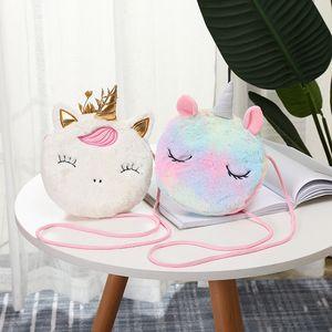 Малыш Unicorn Messenger Сумка сумка плюшевые красочные милые девочки девочки сумка поперечины сумка сумка день рождения подарок hha1691