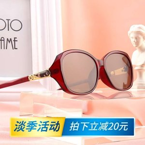 Crystal glasses, female face frame, stone sunglasses, eye protection sunshade glasses for middle-aged and elderly people can be natural
