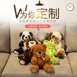 soft PV plush children Pet friend panda doll