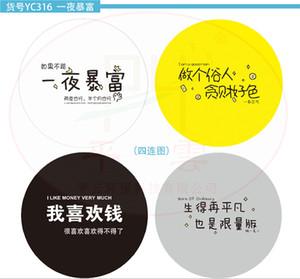 Изготовленная на заказ пластиковая чашка для бумаги / бумаги Уплотнительная пленка с вашим собственным логотипом, пленка для уплотнения для чая пузыря, кофейная пленка