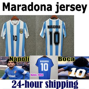 1978 1986 Argentina Maradona Home Away Soccer Jersey Retro Version 86 78 Maradona Football Shirt Batistuta Naples Boca Youth Barca 91 92