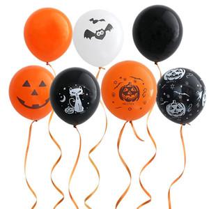 Scary Halloween Pumpkin Balloon Latex Happy Halloween Decoration Kids Balloon Birthday Party Supplies New Hot Sale