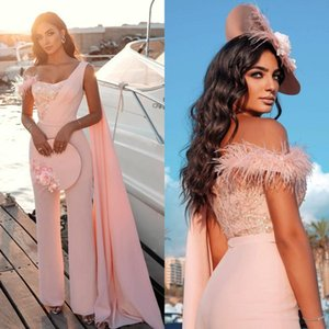 Setwell Sweetheart Sheath Evening Dresses Sleeveless Sequins Beaded Feathers Floor Length Jumpsuit Prom Party Gowns With Cape
