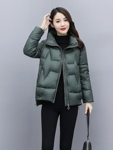 Short down jacket women 2020 winter new style small stand collar warm bread jacket thick down jacket women