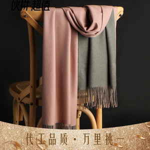Ruibei double face cashmere women's winter Korean versatile tassel shawl warm two color brushed solid scarf