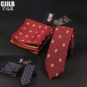 6cm Polyester Jacquard Woven Mens Tie Pocket Square Red Paisley Tie Hanky Set Classic Neck Ties Handkerchief For Party Wedding