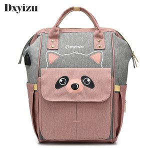 Diaper Bag Baby Care Backpack for Mom Mummy Maternity Wet Bag Waterproof Baby Pregnant Bag A1113
