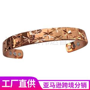 Pattern lovers energy Bracelet rose gold bracelet men and women open magnet Bracelet F1130