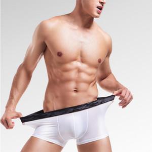 Summer Transparent Ice Silk Men Underwear Seamless Boxer Short Ultra Thin Sheer Breathable Comfortable Pantie Underpant