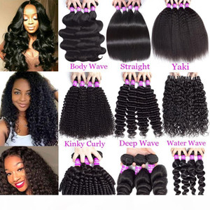 9A Brazilian Human Hair Bundles 3 4 5 Virgin Hair Bundles Body Wave Straight Loose Deep Water Kinky Curly Remy Hair Extensions Weft