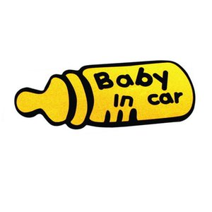 Baby in Car Reflective Stickers Baby Bottle Safe Stickers Car Baby for Children and Kids fan guang tie Cool