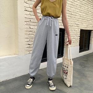 4xl Grey Sweatpants Women Korean Style Track Pants for Women Joggers Plus Size Embroidery Oversized Trousers Streetwear