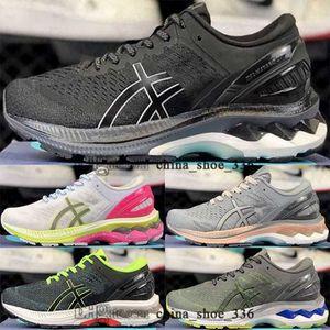 Infant Size US 44 Scarpe da uomo 38 Mens Chaussures Trainerirs EUR Giovani Sport per giovani Donne in esecuzione Kayano 27 Gel Aduli di Asica Sneakers Gel-Kayano 12