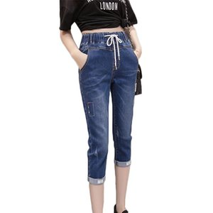 Spring Summer Korean loose High waist Elastic waist Plus size Denim Jeans Stretch seven Pants Jeans Women's Pencil 5XL 271