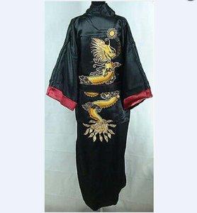 الصينية مزدوجة الوجه الرجال الحرير الساتان الرجال التنين كيمونو رداء ثوب البشكير اللباس