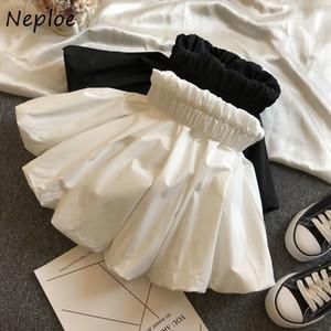 Neploe Korean 2020 Summer New Shorts Elasticity High Waist A Line Shorts Women Sweet Fashion Solid Color Shorts Femme 1E885 Z1205