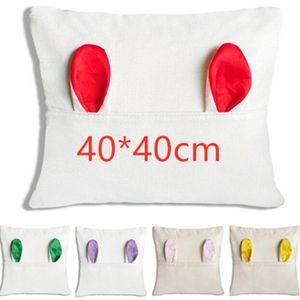20PCS DHL Sublimation Blank Easter Pillow Case 40*40cm Heat Print Rabbit Ear Cushion Covers DIY Linen Pillow Covers Party Decoration LY2013