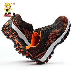 Летняя мужская наружная дышащая сетка легкая удобная стальная носящая защитная рабочая обувь ботинки мужчин прокол