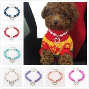 EPACK Pearl Rhinestone Pet Dog Cat Collar Crystal Puppy Chihuahua Collars Necklace For Small Medium large Dogs Diamond Jewelry Accessorie