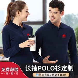 Lapel Long Sleeve T-shirt Enterprise Print Polo Shirt Group Embroidery Company Store Name Buqh