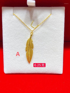 HX 24K Pure Gold Necklace Real AU 999 Solid Gold Chain Brightly Simple Upscale Trendy Classic Fine Jewelry Hot Sell New 20201