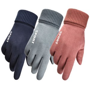 Luxury-Winter Suede Men's Thickened Warm Outdoor Driving and Riding Screw Ladies Couple Gloves Elasticity