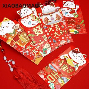 8PCS New Lucky Chinese Red Sobres, Cat Año Nuevo Lucky Bolsets Packaging Red Packet Packaging para caja de regalo de año y fiesta chino