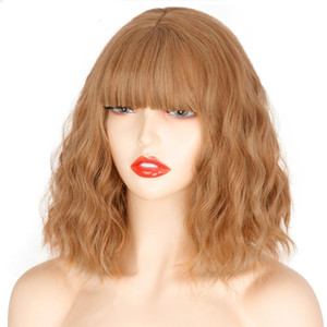 Short Water Wave Synthetic wig 23 Colors Available Wigs For Women Heat Resistant Fiber Female Daily False Hair