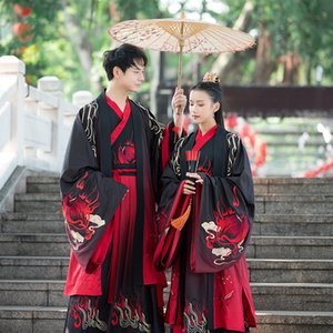 Chinois Traditionnel Hanfu Red Couple Costume Costume Chinese Folk Dance Costume 4xl Cosplay Vêtements Oriental Dance Porter Hanbok JL1491