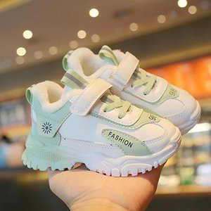 Winter Children Girls Boys Sport Warm Shoes Students Casual Lace-Up Flat School 4Colors TY001 21-30 TLB