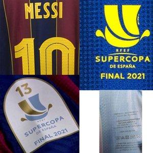 Supercopa Final 2021 Match Worn Mailleot مع جميع اللاعبين أي اسم رقم كرة القدم تصحيح شارة