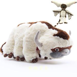 45 55CM Anime Avatar the Last Airbender Plush Toys Avatar Appa Plushie Stuffed Toy Soft Momo Stuffed Animal Dolls Birthday Gifts Q1123