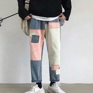 Uomini Jeans Patchwork Ins Caviglia Lunghezza del tempo libero Elastico Vita Plus Size 3XL Allentato Adolescenti Chic Streetwear Hip Hop