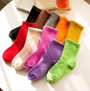 Peluche niños medias otoño invierno calcetín de nieve niños calcetines cálidos gruesos calcetines de bebé coral vellece medias coloridas al por mayor calcetines difusos
