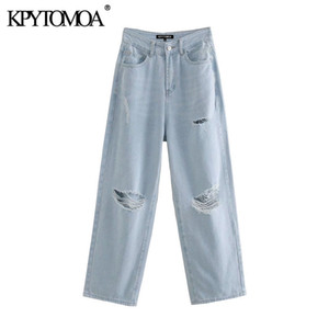 KPYTOMOA Women 2020 Chic Fashion Ripped Hole Straight Jeans Vintage High Waist Zipper Fly Female Ankle Denim Pants Mujer A1112