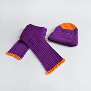 Cokk Hat And Scarf For Children Knit Hat Girls Boy Kids Autumn Winter Mix Color Two Piece Set Winter Accessories Thick Swy sqcTqZ