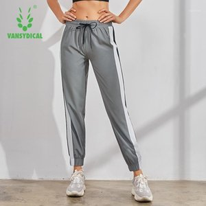Running Pants VANSYDICAL Jogging Women Striped Yoga Sport Gym Breathable Female Training Fitness Workout Trousers Women1