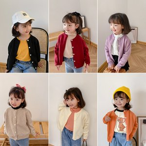 AMBB INS Toddler Korean Kids Boys Girls Cardigan High-end Long Sleeve Sweater Cardigan Spring Kids Winter Clothes Sweaters for 1-10T