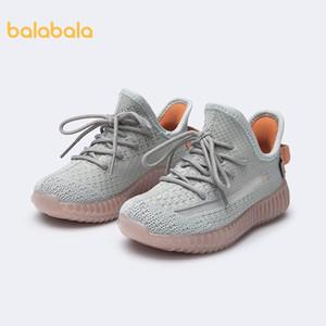 BALABALA Çocuk Hindistan Cevizi Kızlar Net Erkek Spor Ayakkabı 2020 Yeni Yaz Gelgit Y1118