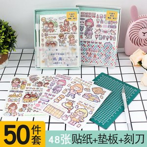 Free Knife Pad 96 Cartoon Journal Stickers Ins Decoration Cute Suit Girl Heart Journal Tape Material