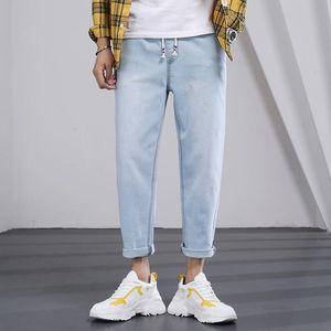 Denim Jeans men's 2021 autumn Drawstring brand loose straight men's pants summer casual teenagers street students harem pants
