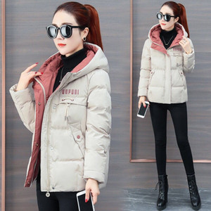 New Down Cotton Padded Jacket for Women in 2021