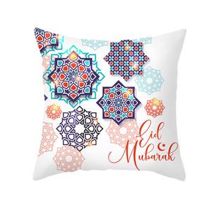 Ramadan Cushion Coperture 18x18 Pollici Islamiche Purple Square Eid Mubarak Throw Pillow Case Divano Divano divano Throw Cushion Cover Decorazione FFA3432
