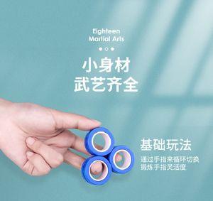 Anneaux magnétiques à doigts anti-stress pour l'autisme ADHD Anxiety Siety Focus Focus Enfants Décompression Decompression Decompression Toys Magic Ring Bague Outil GWF3828