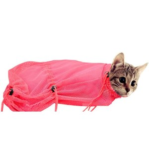 New Mesh Cat Grooming Bathing Bag No Scratching Biting Restraint For Bathing Nail Trimming Injecting sqcbxT