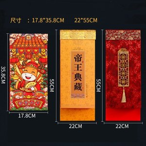 20201205 Mão rasgada Calendário 2021 Ano Novo Calendário Chinês